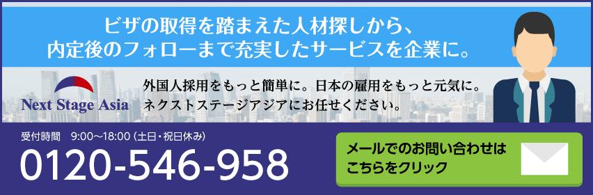 問い合わせボタン_記事内_on